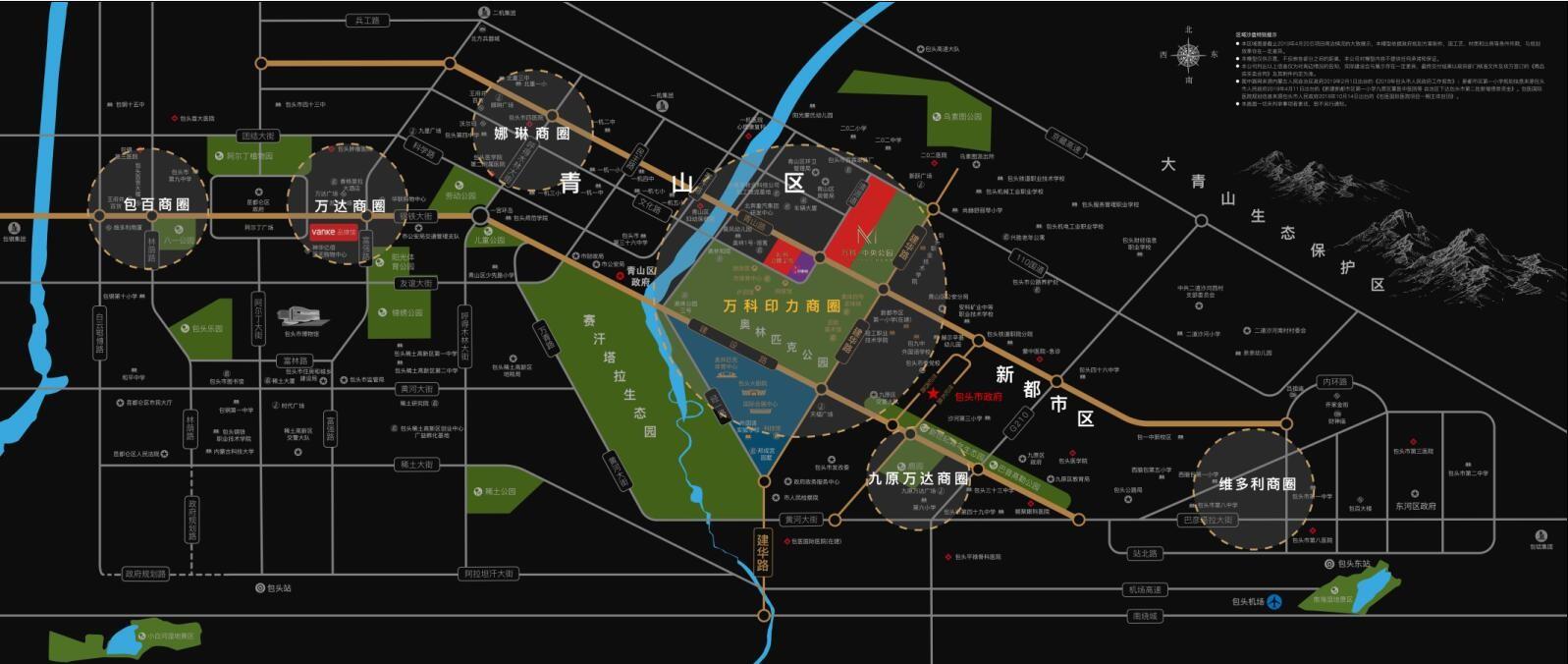 万科中央公园位置图