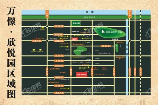 万憬·欣悦园交通图