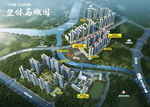 为您推荐中洲公园城