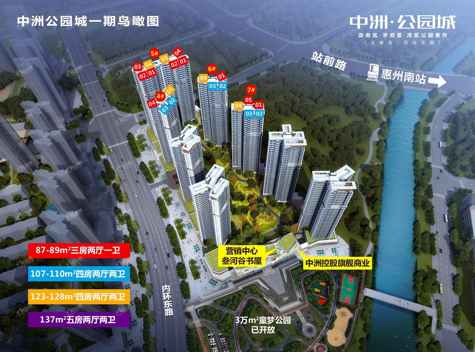 中洲公园城效果图