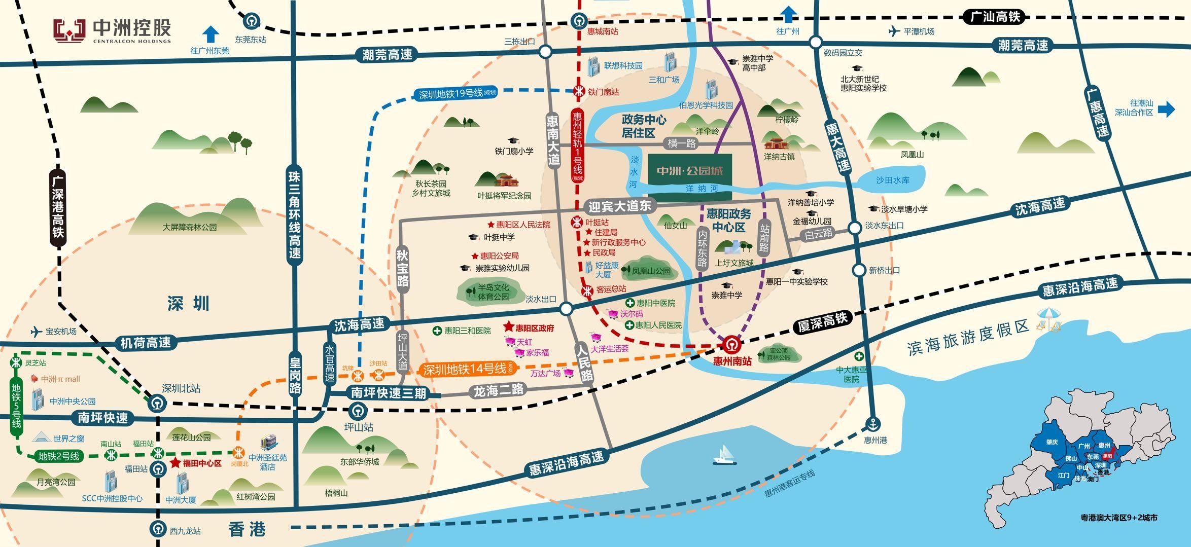 中洲公园城位置图