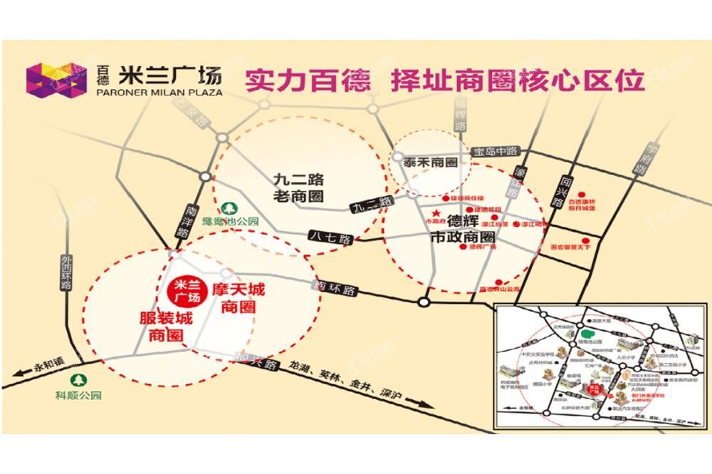 百德米兰广场位置图