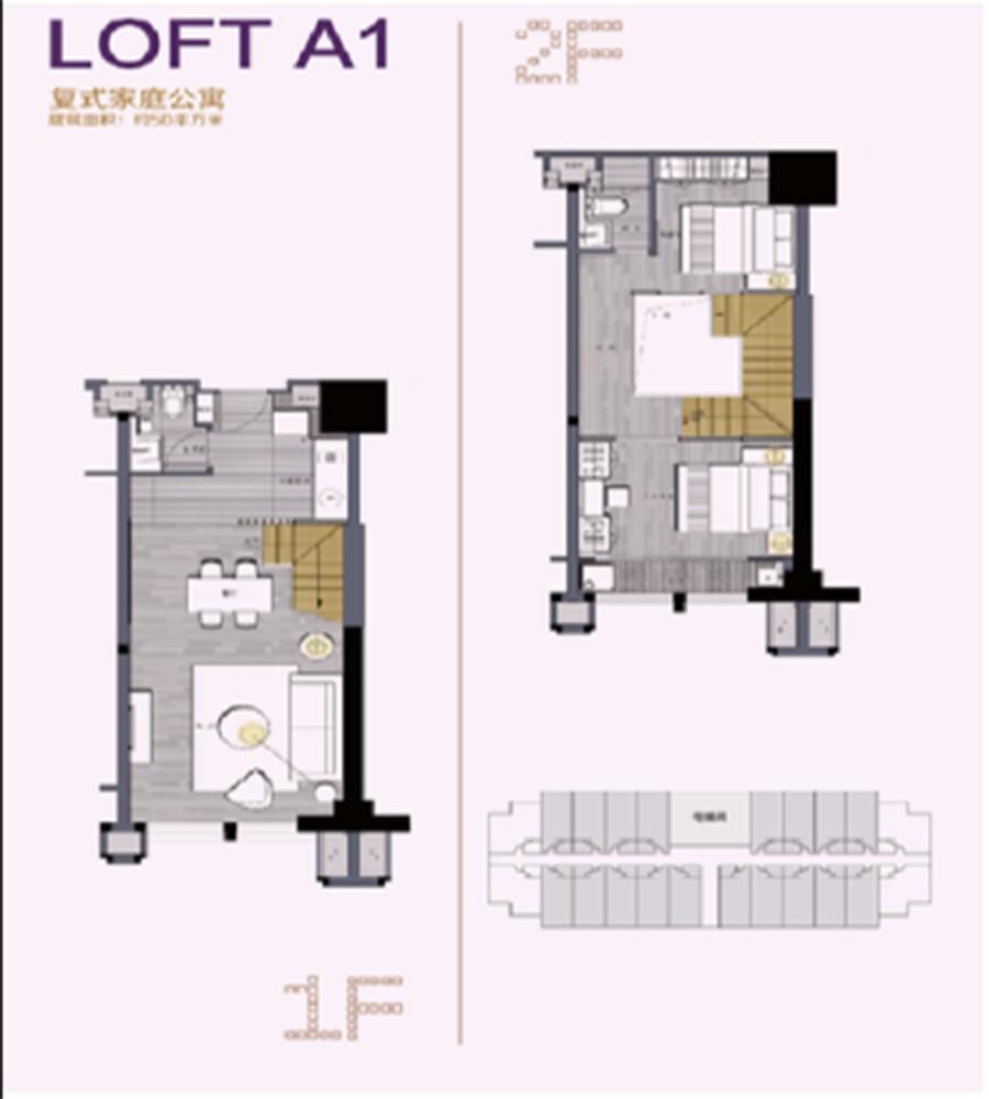 百德米兰广场户型图