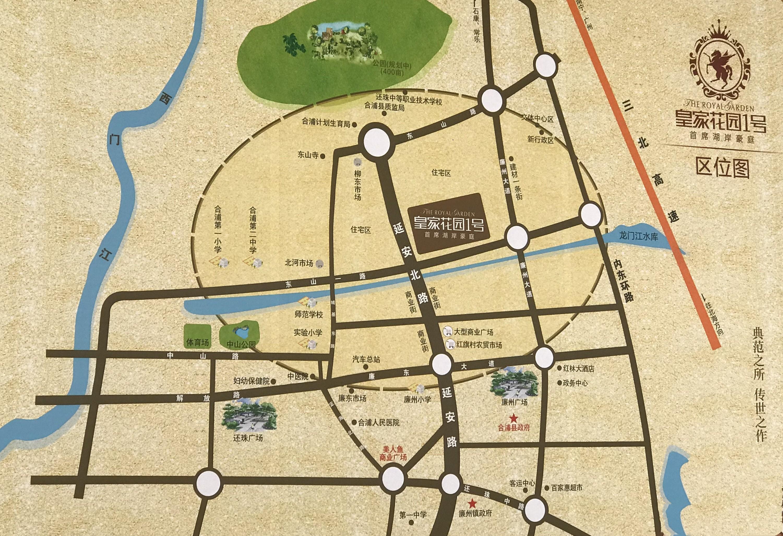 皇家花园壹号位置图