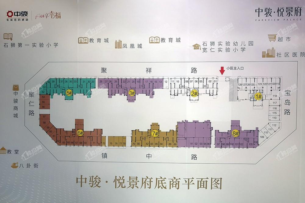中骏悦景府底商平面图