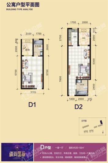 峰尚国际·公寓户型图