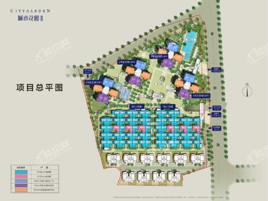 城市花园Ⅱ期项目总平图