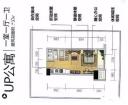 30平SOHO公寓 一室一厅一卫一厨 有阳台和飘窗