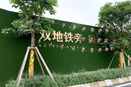 为您推荐中国铁建公馆