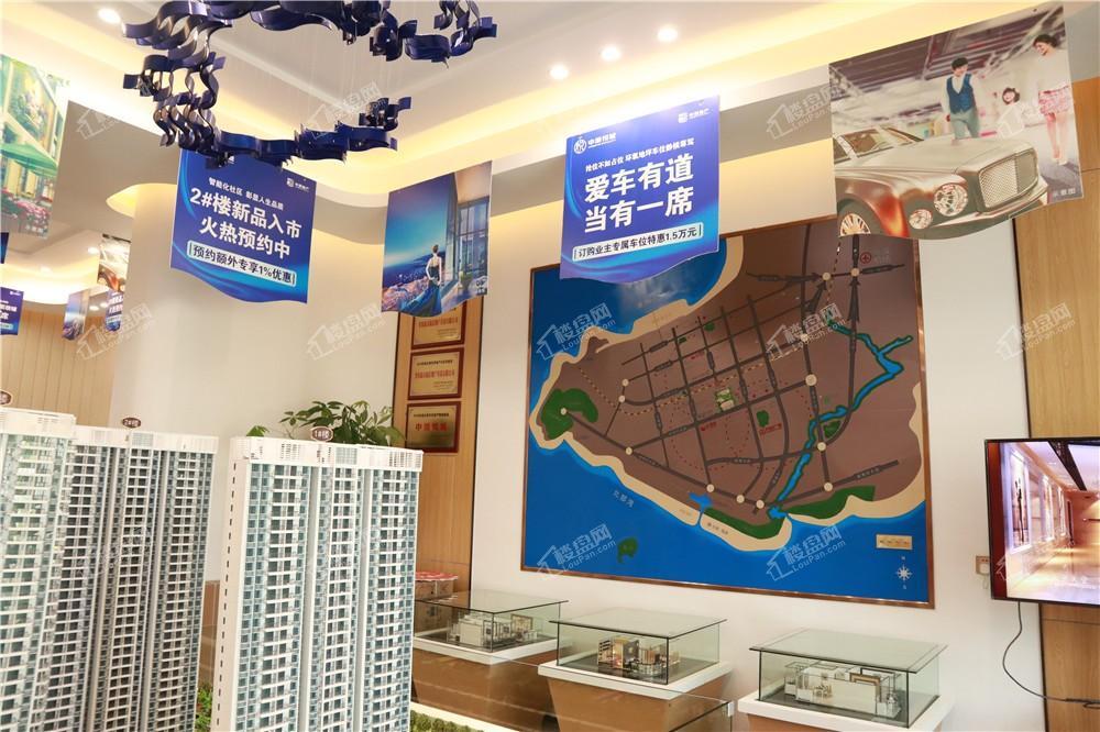 中垠悦城售楼部实景图