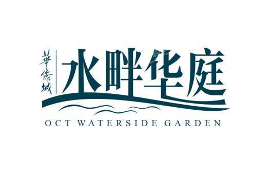 水畔华庭项目logo