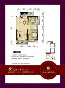 8#2号房2室2厅1卫89.48㎡