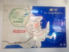星辰海尚城