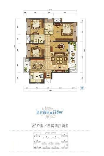 北大资源莲湖锦城1、2、3#建面118平户型 4室2厅2卫1厨