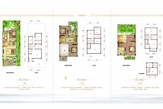 北大资源莲湖锦城建面145平户型 4室3厅3卫1厨