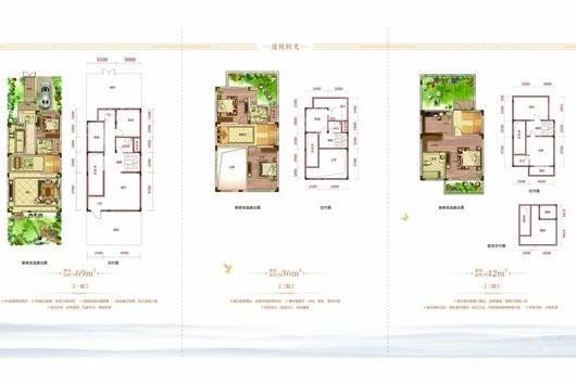 北大资源莲湖锦城建面147平户型 4室3厅3卫1厨