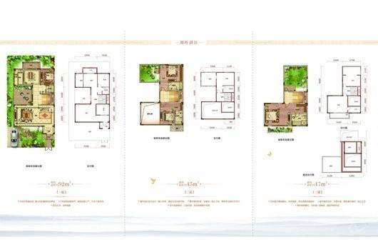 北大资源莲湖锦城建面184平户型 4室2厅4卫1厨