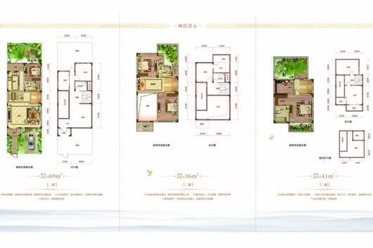 北大资源莲湖锦城建面146平户型 4室3厅3卫1厨