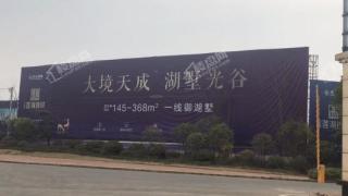 北大资源莲湖锦城