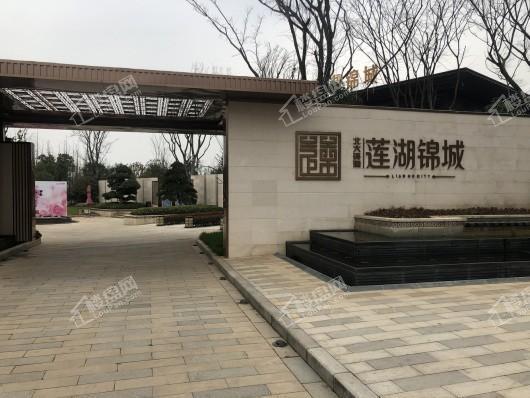 北大资源莲湖锦城项目大门