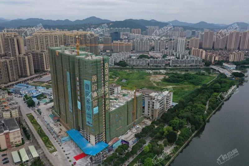 香滨水岸实景图