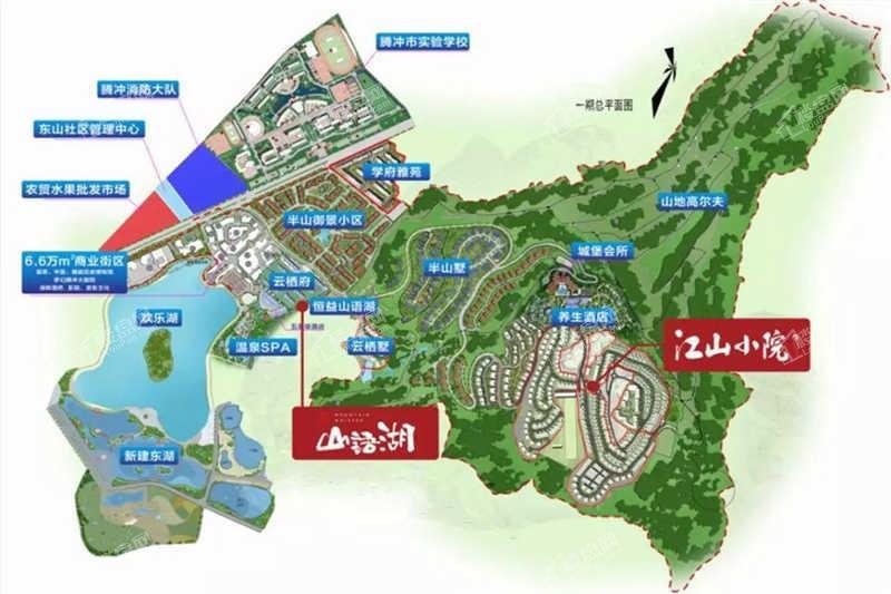 恒益·山语湖位置图