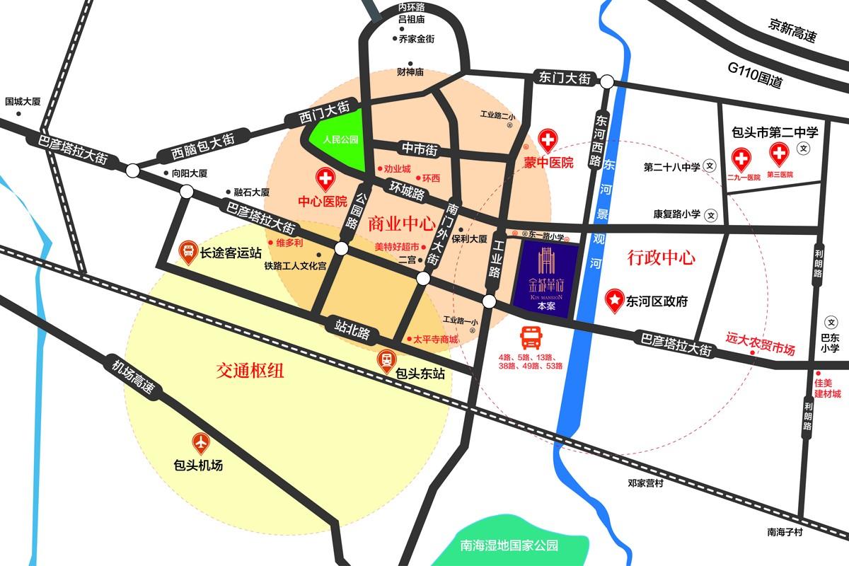 蓝泽·金城华府位置图