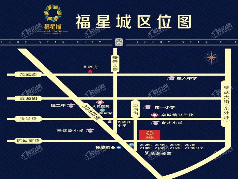 福星城位置图