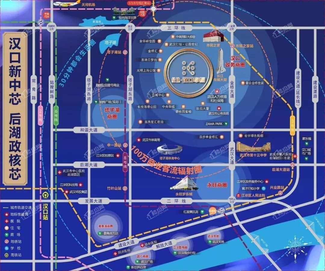 绿地汉口中心位置图