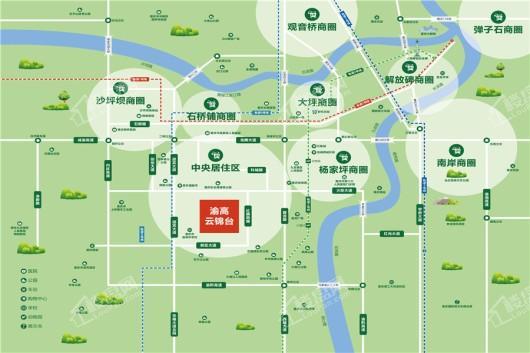 渝高云锦台交通图