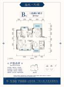 龙光天曜1/2#楼B户型