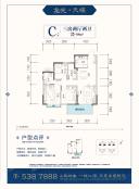 龙光天曜1/2#楼C户型