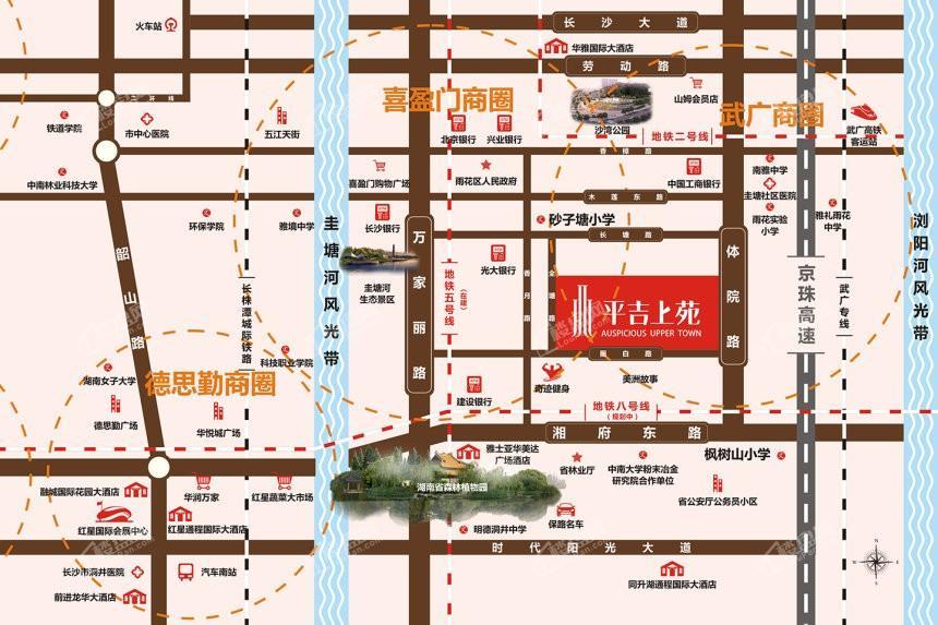 长沙平吉上苑位置图