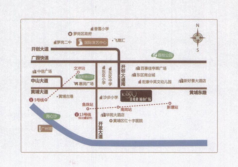 佳兆業城市廣場位置圖