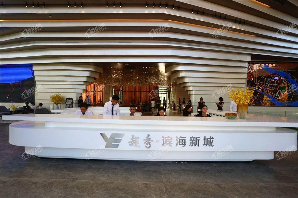 越秀滨海新城实景图