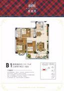 B1户型-三房两厅两卫一阳台-124.76㎡