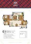 C3户型-四房两厅两卫一阳台-143.01㎡