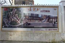 中房·城市花园