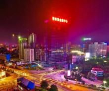 晋陕豫金融中心