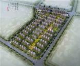 华信新城二期新品即将面世!建面约88-111舒适三居,正在预约登记!