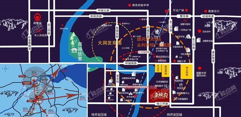 东城府位置图