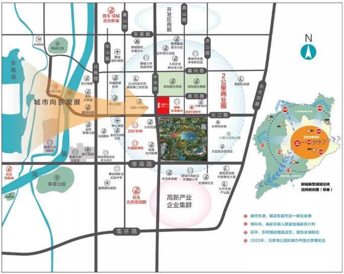民生·聊城中心位置图