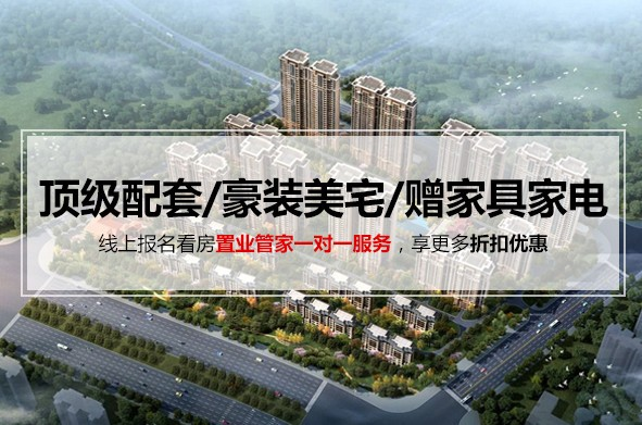 为您推荐西安恒大文化旅游城