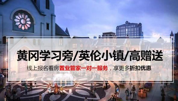乐华城·幸福小镇效果图