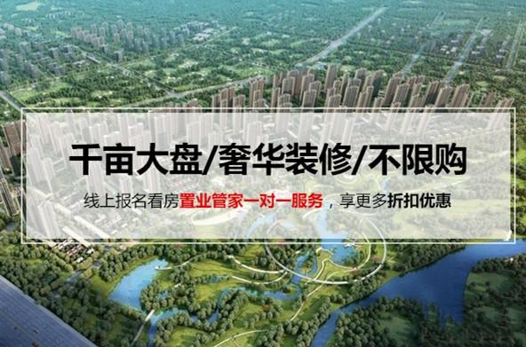 为您推荐滨江翡翠城