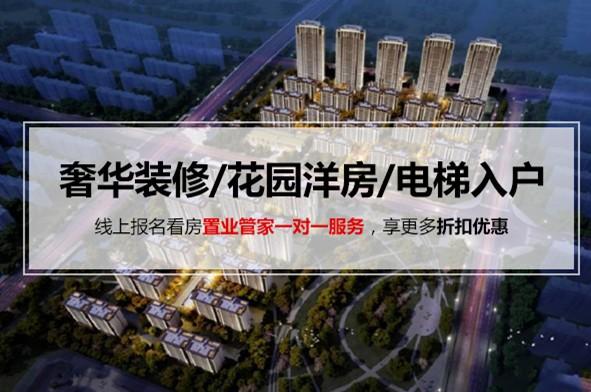 为您推荐中南上悦城