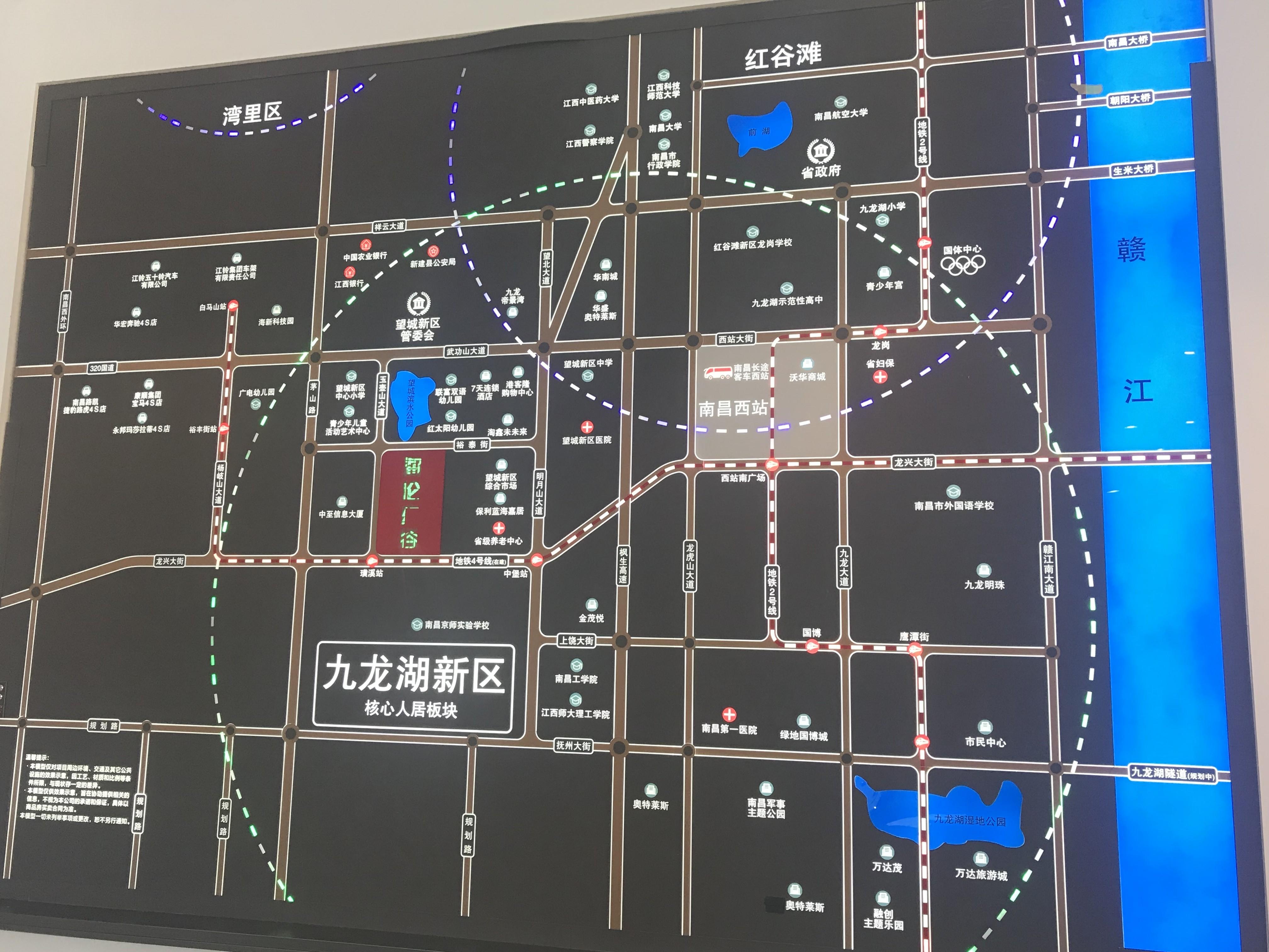 海伦广场位置图