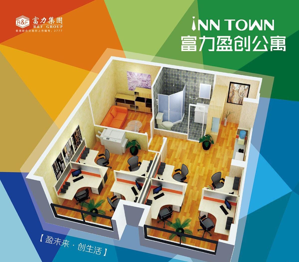 富力盈创公寓效果图