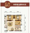 2-A户型 三房两厅一卫 100.78㎡