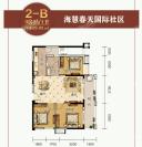 2-B户型 三房两厅一卫 89㎡